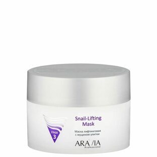"""ARAVIA Professional"" Маска лифтинговая с муцином улитки Snail-Lifting Mask, 150мл./12"