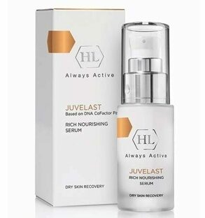 Holy Land juvelast rich nourishing serum сыворотка, 30мл